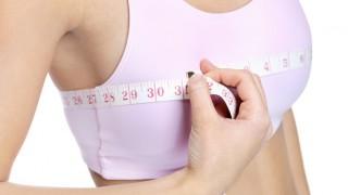 أسباب عملية تصغير الثدي